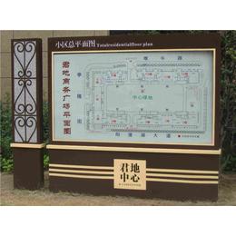 创意阳光广告(图) 户外标识标牌制作 汉阳标识标牌