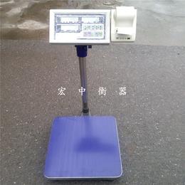 江西不锈钢电子台秤300KG-60-80厘米