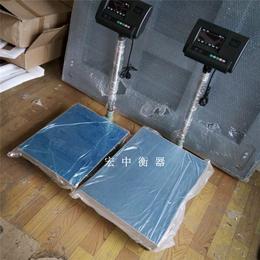 黑龙江不锈钢电子台秤现货包邮
