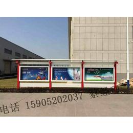 武义县宣传栏制造有限公司