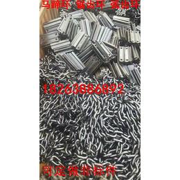 矿用SGB刮板机配套30T开口连接环-锯齿环-14mm圆环链