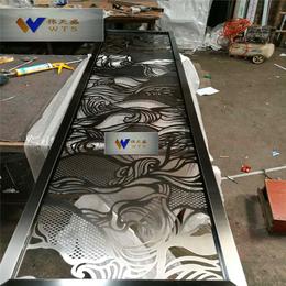 供应时尚304黒钛不锈钢屏风花格不锈钢屏风