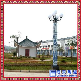 高杆路灯陶瓷灯柱定制 文化墙装饰瓷柱 生肖人物头像陶瓷灯柱