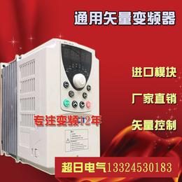 渭南变频器售后质量上乘亚博国际版注塑机用变频器