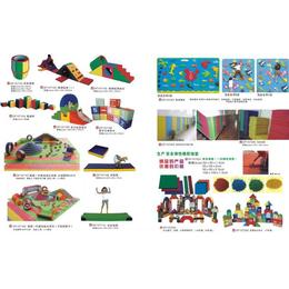 邯郸玩具_东方玩具厂_幼儿园体育教玩具