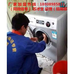 想做空调清洗服务电话联系谁格科专业清洗详细咨询