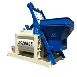 JS2000混凝土搅拌机 2方搅拌机 2方搅拌机价格