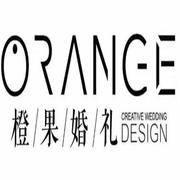 南昌橙果创意策划有限公司