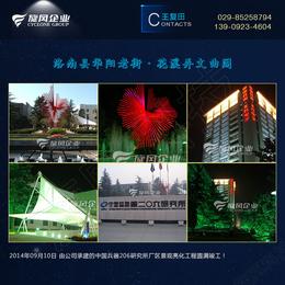 西安旋风科技景区亮化,景观亮化工程,渭城区亮化