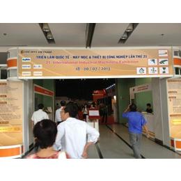2017年<em>仪器仪表</em>展览会.越南胡志明