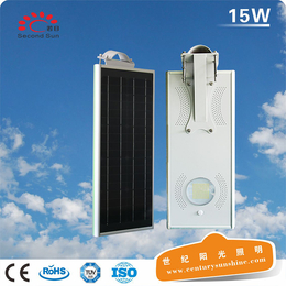 深圳太阳能路灯世纪阳光led一体化太阳能15Wled感应灯