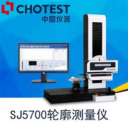轮廓测量仪_SJ5700轮廓测量仪_轮廓仪