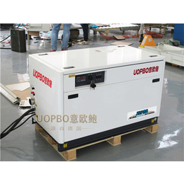 10千瓦静音汽油发电机价格