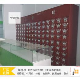 不锈钢中药柜生产厂家,不锈钢中药柜,凡才工贸供应优质医用家具