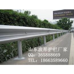 镀锌护栏报价湖南波纹护栏板18663589660