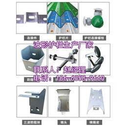 四川凉山甘洛县波形梁钢护栏板批发2018年新年护栏报价