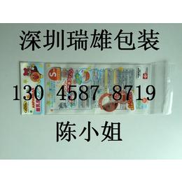 瑞雄<em>包装</em>(图),opp 装<em>杯子</em>,江门opp