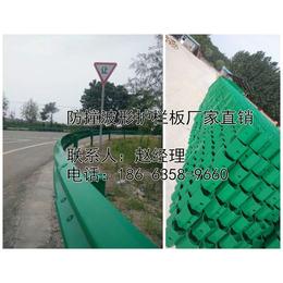 山东君安护栏板_多图_三波护栏板厂家_潮州护栏板厂家