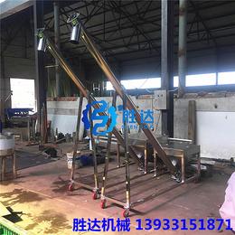 甘肃厂家直销水溶肥化肥震动螺旋上料机不锈钢垂直螺旋上料机