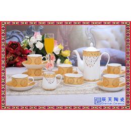 英式茶杯家用陶瓷<em>杯子</em>杯具咖啡杯<em>套装</em> 结婚送礼 欧式茶具<em>套装</em>