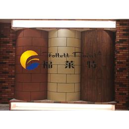 福莱特软瓷-生态环保高科技饰面材料