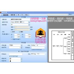 荆州修家谱、家国文化、修家谱需要多少钱