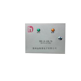 河南电气火灾监控设备、河南电气火灾监控、【金特莱】(多图)