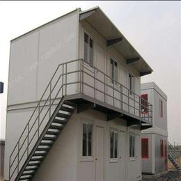 九江<em>集装箱</em>板房 新款集成不锈钢房屋