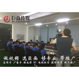 东莞塘厦宣传片制作 巨画传媒打造品牌展现独特魅力
