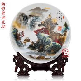 供应景德镇纪念盘生产厂家 定制陶瓷纪念盘