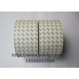 3m9080 3m9080棉纸双面胶缩略图