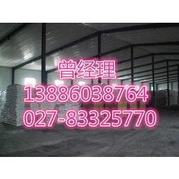 浙江杭州草酸生产厂家