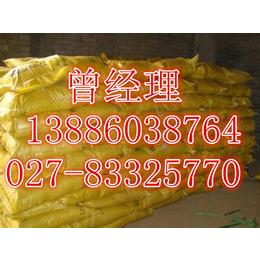 浙江杭州靛蓝粉生产厂家