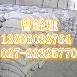 浙江杭州防染盐S生产厂家