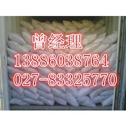 浙江杭州碱式硫酸铬生产厂家