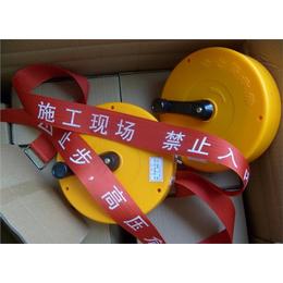 山东盒式安全警示带 道路施工反光警示带 盒式警示带 冀航电力