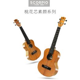 尤克里里欧美畅销款若音scorpio系列桃花心