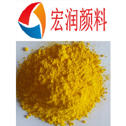 永固黄2G颜料黄17生产厂家