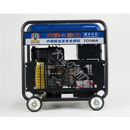 190A柴油电焊机价格多少