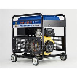 中频250A发电电焊两用机价格