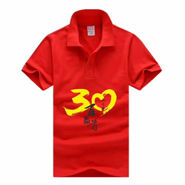 花都区T恤衫定做狮岭纯棉T恤衫批发定制花都短袖T恤衫厂家
