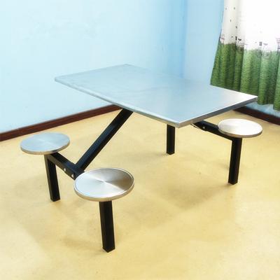 4人圓凳餐桌椅