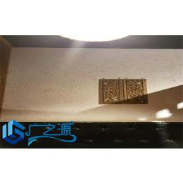 河北石家庄供应 仿古稻草漆 外墙生态稻草漆 室内环保稻草漆