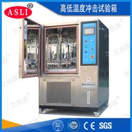 平安国际娱乐元器件高低温湿热试验箱