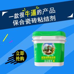 钦州瓷砖粘结剂十大品牌 保合瓷砖粘结剂价格
