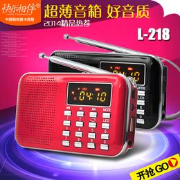 供应插卡音箱218收音机便携晨练MP3随身听超薄机身带手电筒