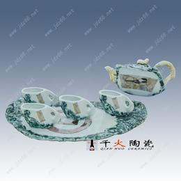 春节礼品陶瓷茶具批发厂家茶具批发价格