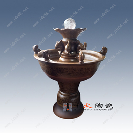 景德镇陶瓷流水摆件批发厂家风水摆件鱼缸图片