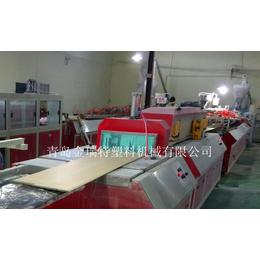 竹木纤维集成速装墙板生产ptpt9大奖娱乐厂家直销