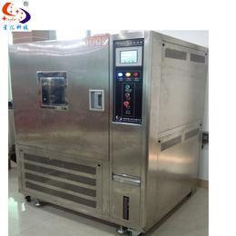高低温恒温恒湿老化箱小型高低温恒温老化箱紫外恒温老化箱厂家